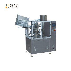 מכונת מילוי צינורות בקיבולת גבוהה לקרם פלסטיק קוסמטי