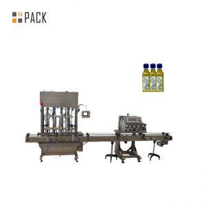 מכונת מילוי נוזל שמן מנוע נוזל שמן בקבוק בוכנה 1-5L