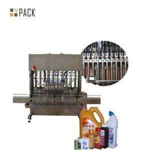 מכונת מילוי בקבוק נוזלי אוטומטית למילוי בקבוק טיפות בקבוק איטום קיבולת מכסה / מילוי