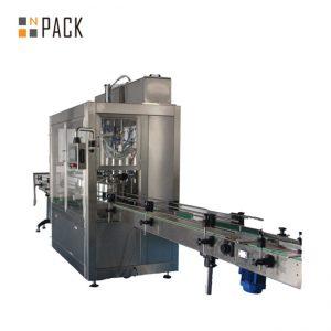 GMP CE ISO תעודת מילוי דשן נוזלי מכונת מילוי