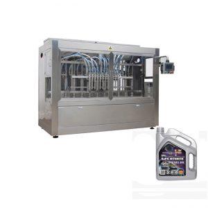 מכונת מילוי שמן מנוע אוטומטית לבקבוק פלסטיק