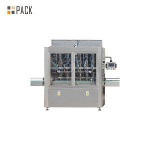 מכונות מילוי שמן בישול באיכות גבוהה מכונת מילוי בקבוק שמן ירקות