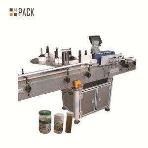 מכונת תיוג בקבוקים קטנה / מכונה תווית בקבוק שרוול מכווץ